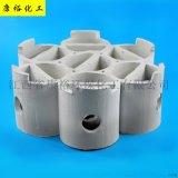陶瓷七孔带筋组合环 七孔连环 焦化厂专用轻瓷填料