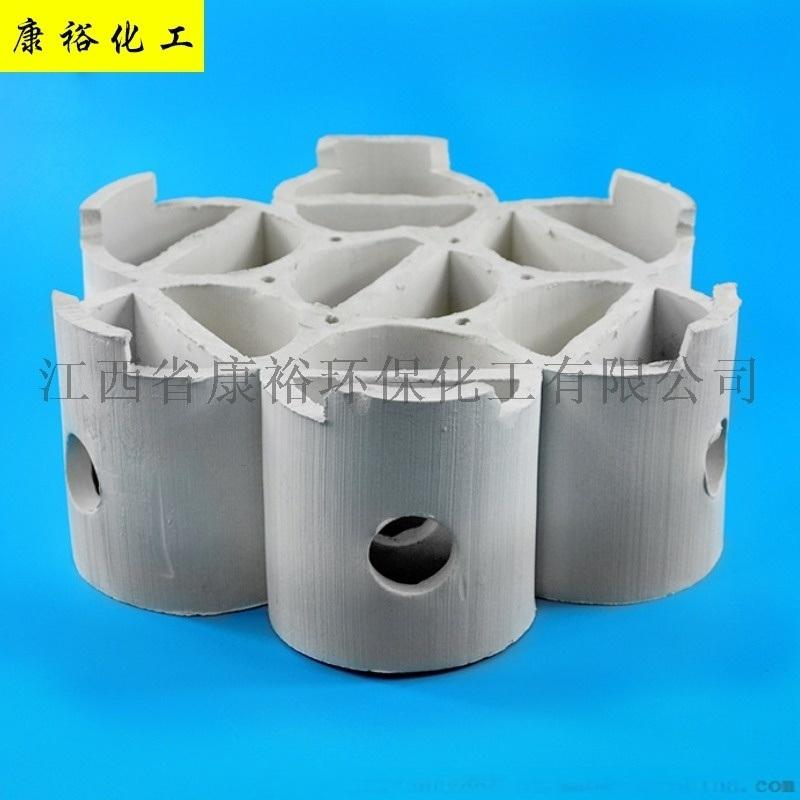 陶瓷七孔帶筋組合環 七孔連環 焦化廠專用輕瓷填料