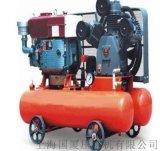 安徽100公斤空压机