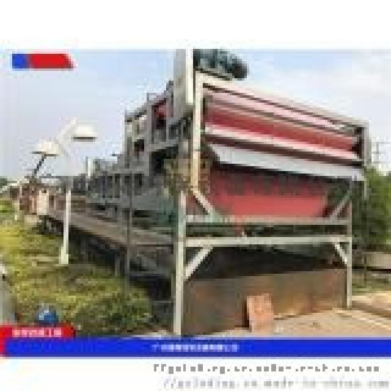 制沙線污泥榨泥機--廣州綠鼎