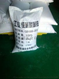 食品级,工业级碳酸氢铵