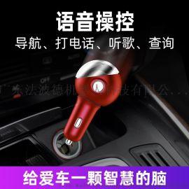 法波德车载机器人语音导航听歌打电话双USB充电口