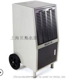 贝菱工业除湿机大功率抽湿机商用地下室仓库大型干燥器