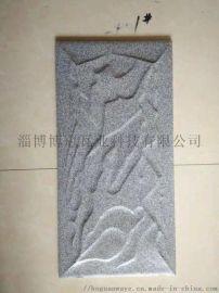 外墙墙面砖 全瓷工程蘑菇石 文化石 货源充足