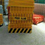 臨時基坑防護欄杆 基坑邊防護欄杆 紅白相間基坑臨邊護欄網