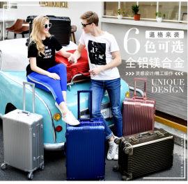上海箱包工厂生产定制新款铝镁金时尚拉杆箱
