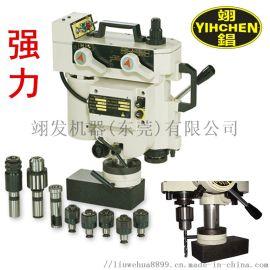 进口齿轮式磁性钻孔机、攻牙机