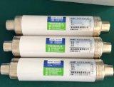湘湖牌CD-HK-DB固定温湿度控制器制作方法