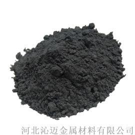 超细钨粉 沁迈钨粉合金 广州钨粉