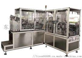 非标订制天地盖四边折盒机包装机产品入盒机四边折盒机