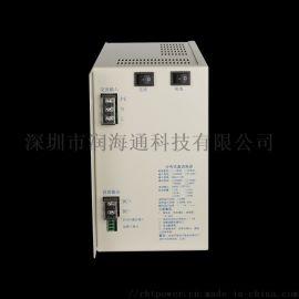 厂家直销润海通热**UP5微型直流电源RHT600
