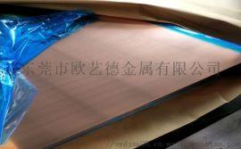 进口半硬铜板 C10200无氧铜板对照牌号