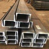 美標槽鋼C10*20高品質長期供應