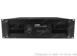 SONBS SA-1000W SA-1500W SA-2000W 纯后级广播功放