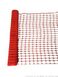 安全防护网PE塑料雪地警示网拉伸护栏网围栏施