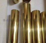 清遠304不鏽鋼彩色管,鈦金不鏽鋼管圓管