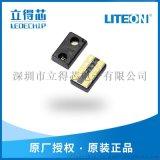 LTR-553ALS-WA三合一传感器