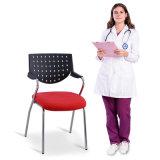 SKE710 医师椅 靠背椅 不锈钢椅子 办公椅