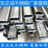 廣州304不鏽鋼異型管報價,橢圓管規格30*50