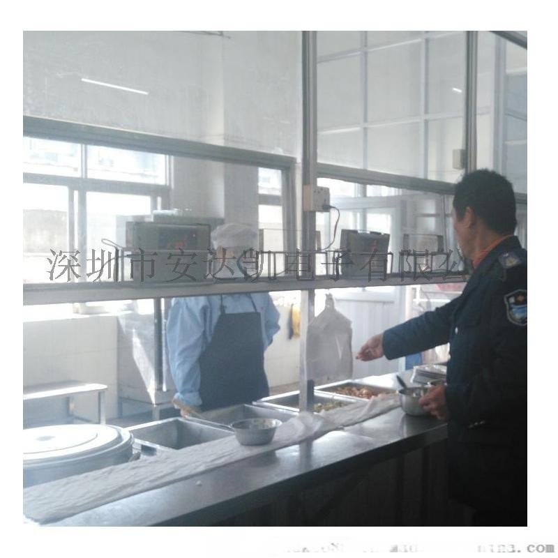 大庆饭堂扫码机 广域网消费微信充值饭堂扫码机OEM