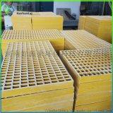 可定制FRP玻璃鋼格柵蓋板 用途廣質量保證