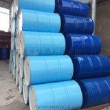供应、 干洗环保D65溶剂油 d65溶剂油, 广州