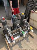 zw32-12戶外柱上高壓真空斷路器現貨