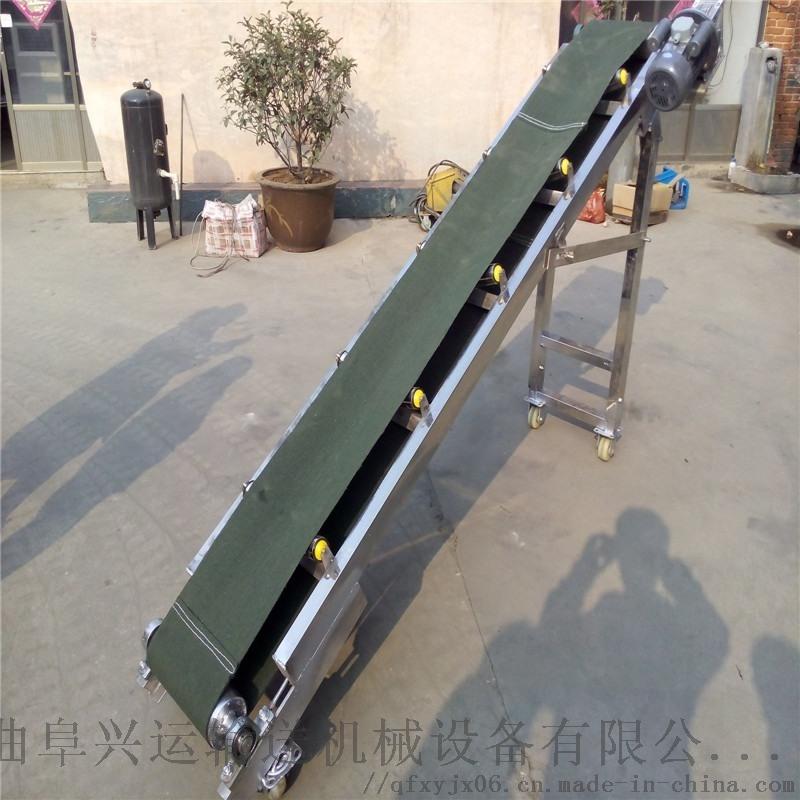 长度定制铝合金运输机 环形挡边输送带厂家 Ljxy