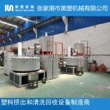 高效变频SRL-Z500/1000L高速混合机组