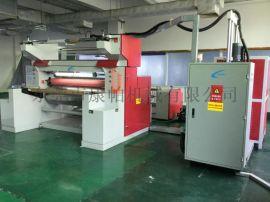 东莞康帕机械供应小型PUR热熔胶防水膜贴合机