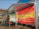 上海成套宣傳展板宣傳欄上的驚喜宣傳欄製作