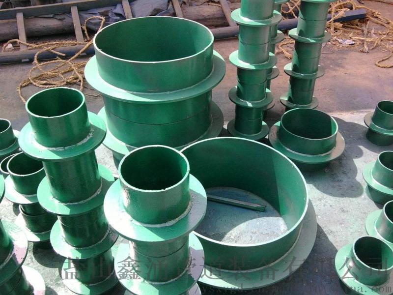 管件之都鑫涌製造預埋防水套管 不鏽鋼防水套管