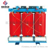 恆屹SCB10-250乾式變壓器 江蘇乾式變壓器