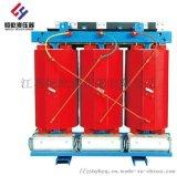 恒屹SCB10-250干式变压器 江苏干式变压器