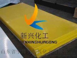 超高聚乙烯板A防阻燃超高聚乙烯板可加工