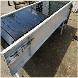 不锈钢链板输送带网 杨和冲孔链板输送机 Ljxy