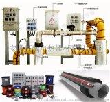 宁夏输油管并联型恒功率电伴热带防冻保温