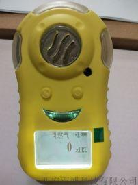 蓝田可燃气检测报警器咨询