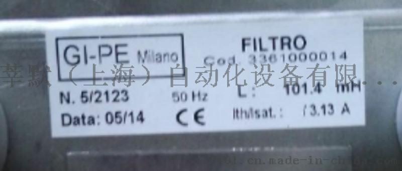 莘默优势供应EGEP31316IGMU 015 GSP