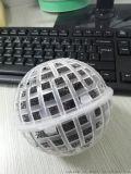 聚氨酯过滤海绵生物填料-生化球-悬浮球