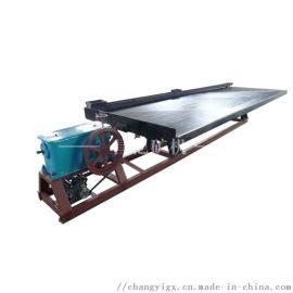 6S玻璃钢摇床,小槽钢摇床,岩金沙金选矿摇床,选矿摇床
