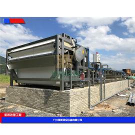 洗沙厂污泥处理设备【连续作业】沙场污泥脱水设备