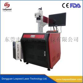 高品质uv紫外激光打标机充电器移动电源数据线镭射机鸡蛋打码机
