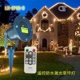 戶外防水草坪燈  雪花投影 聖誕庭院插地燈