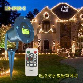 户外防水草坪灯  雪花投影 圣诞庭院插地灯