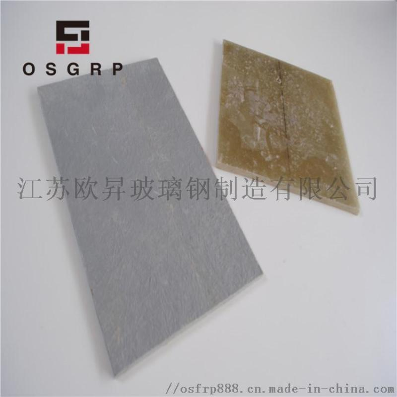 玻璃钢型材厂家「江苏欧升」
