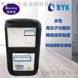 BYK-190不含VOC和溶剂的润湿分散剂