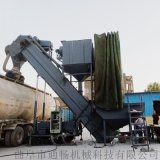 通暢集裝箱粉煤灰卸車機 幹灰石粉拆箱機 卸灰機