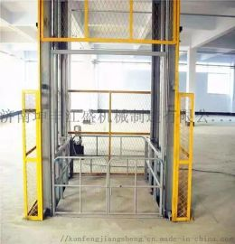 工厂仓库导轨货梯液压式升降平台简易室内外货梯