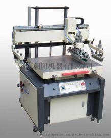 SYJ6090小型半自动丝网印刷机